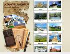 Atestat informatica: Atractii turistice